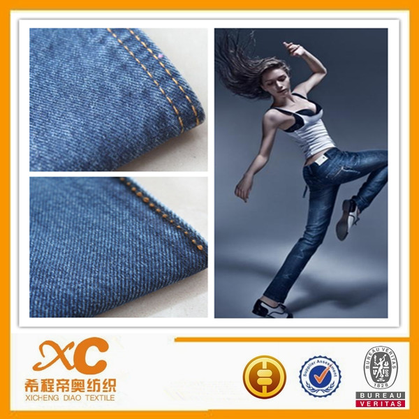 China woven polyester denim fabric for narrow bottom jeans