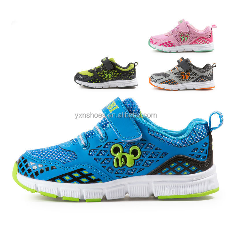 Children Pu   Mesh Shoes Sport Brand Name,Children Sports Shoes ...