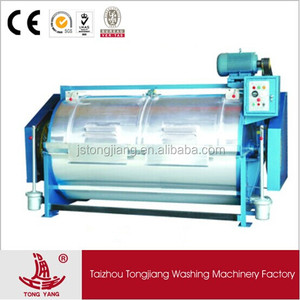 automatic wool washing machine /stainless steel wool washing machine/wool washer