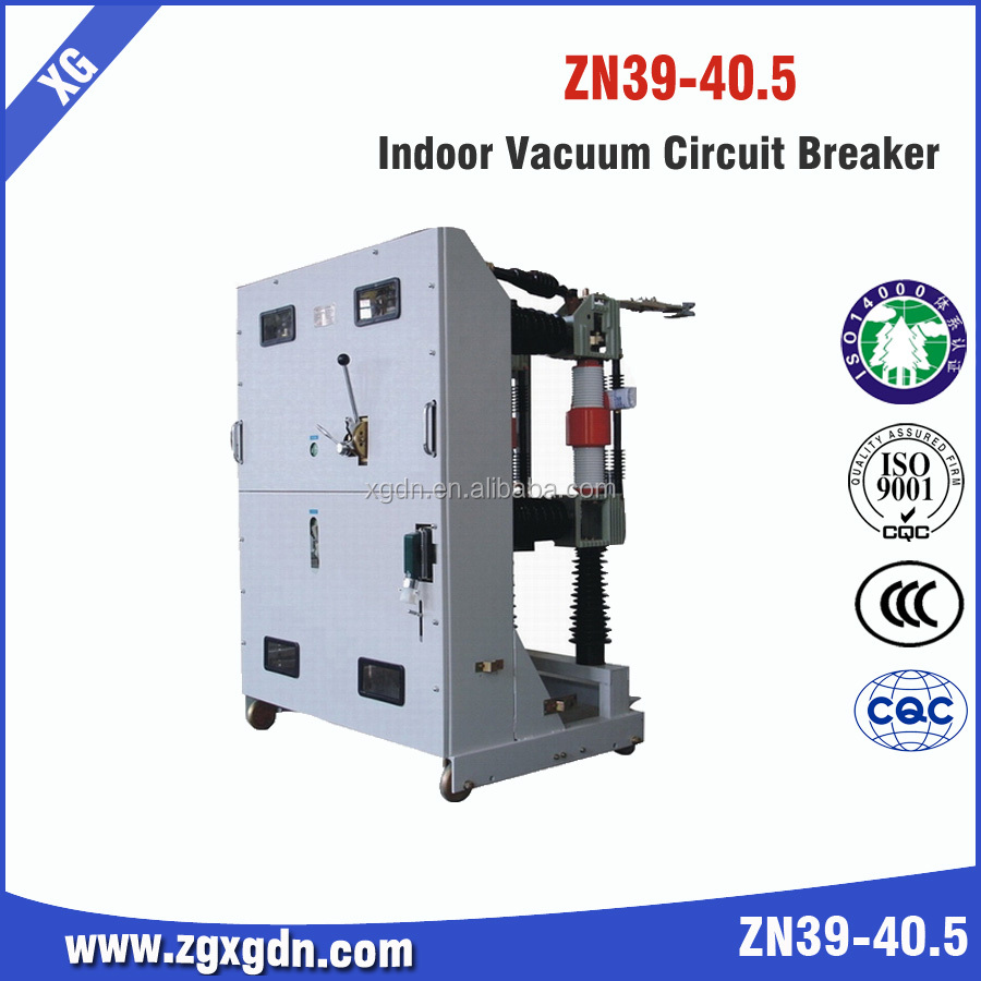 40.5KV indoor Gas/ vacuum / SF6 / Air circuit breaker