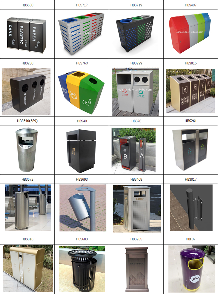 Outdoor Metal Recycling 2 Compartments Compost Dustbin Urban Steel Trash Can