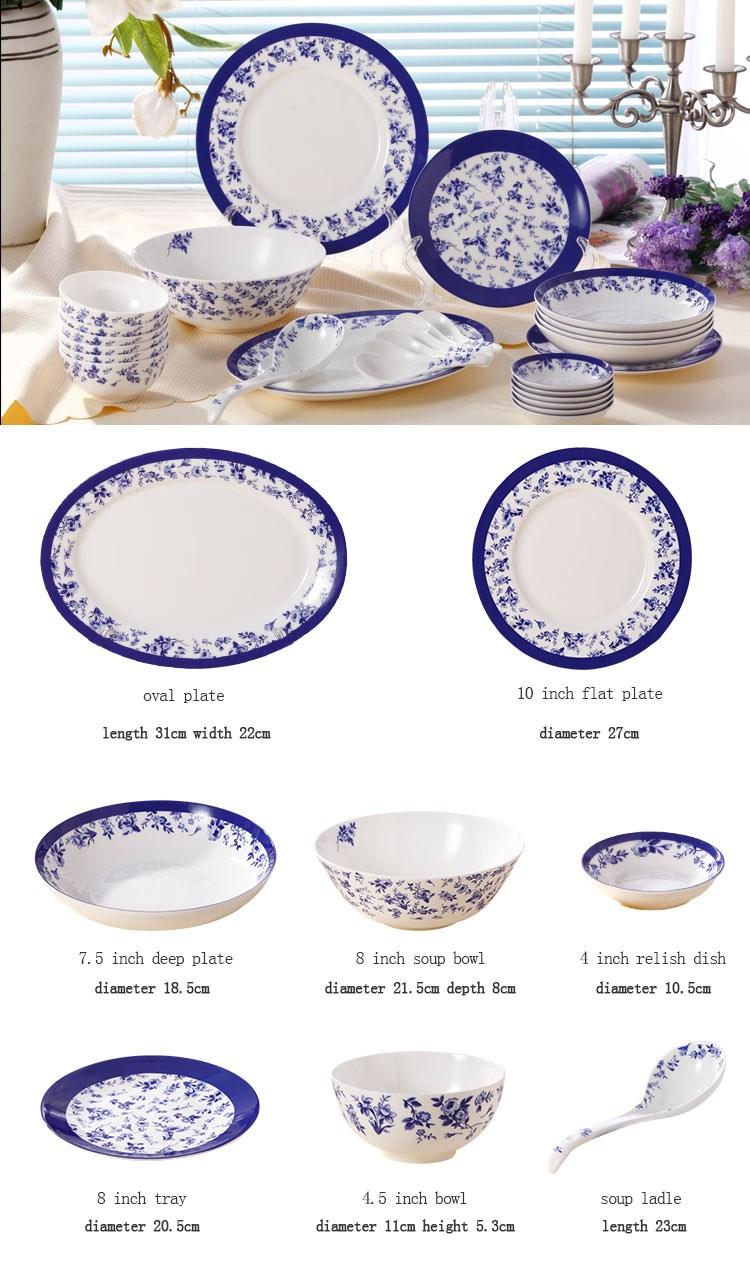 China Tangshan bone china custom dinner set / blue rim printed uniform dinner plate and bowl  sc 1 st  Alibaba & China Tangshan Bone China Custom Dinner Set / Blue Rim Printed ...