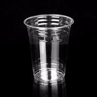 16 OZ Decorative Plastic Cup with Dome Lids Disposable Colorful PET Cups