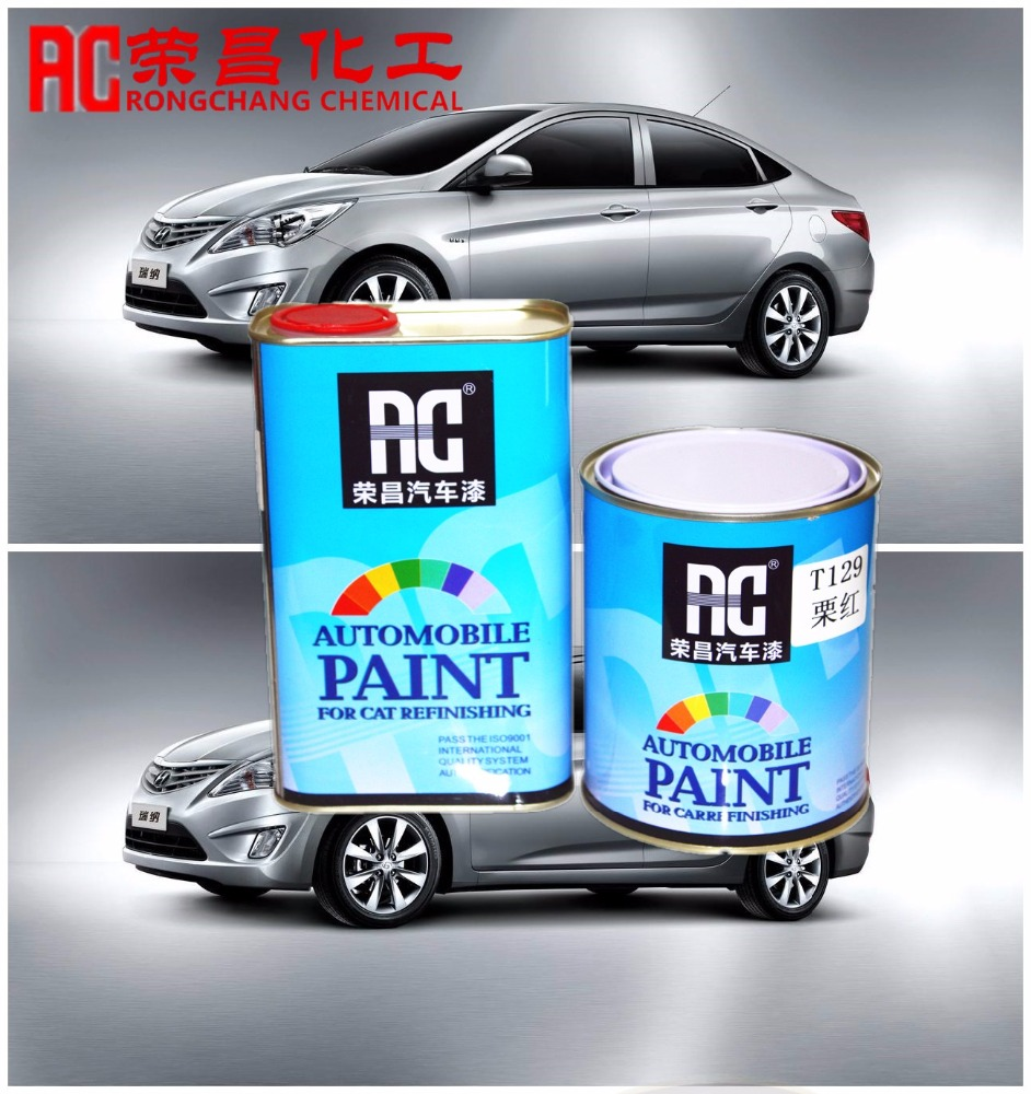where to buy automotive paint