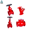 dn500 fire fighting protection gate valve handwheel operation