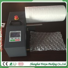 automatic air cushion machines for air packaging production line in warehouse