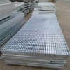 /product-detail/hot-dipped-galvanized-catwalk-steel-grating-60409409509.html