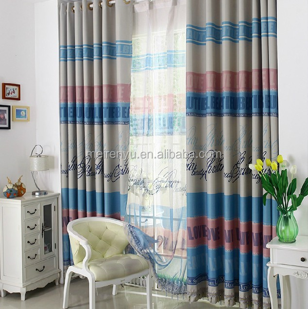 Colorful Design Living Room Custom Window Curtain Latest