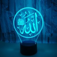 Islamic Muhammad 3D Lamp 7 Color Led Night Lamps For Kids Touch Led Usb Table Lampara Lampe Baby Sleeping Nightlight