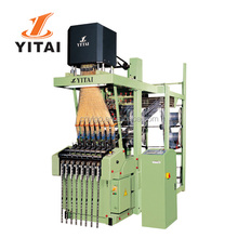 Yitai Jacquard Weaving Machinery, Computerized Weaving Machines