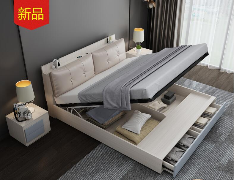 European Style Openable Functional Storage And Three Drawers Bed Modern Design Buy Modern Furniture Beds Modern Bed Designs 2018 Modern Luxury Beds Product On Alibaba Com,Cool Elementary School T Shirt Design Ideas