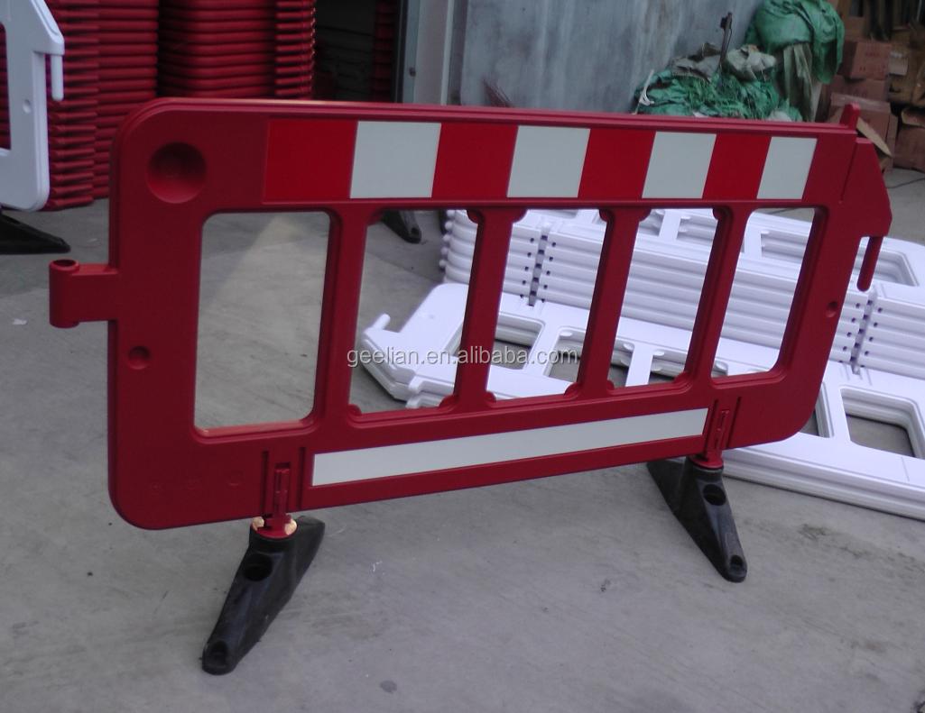 road barrier 1
