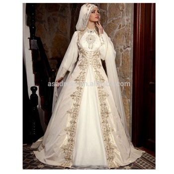 Musl,888 Fabulous Dubai Newest Design Long Sleeve Beading Organza Bridal  Hijab Wedding Dress For Muslim Women , Buy Wedding Dress For Muslim