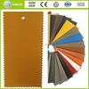 Car PVC Interior Leather,Auto Dashboard PVC leather