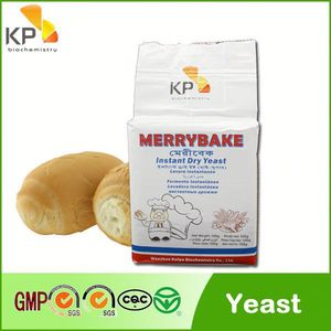 Merrybake dry yeast for animal feed,active dry yeast price