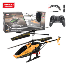 Zhorya high quality IR 3 channel long flight time RC plastic police helicopter toy for sale