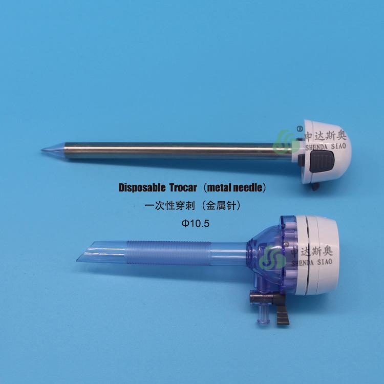 Trocart 5 mm