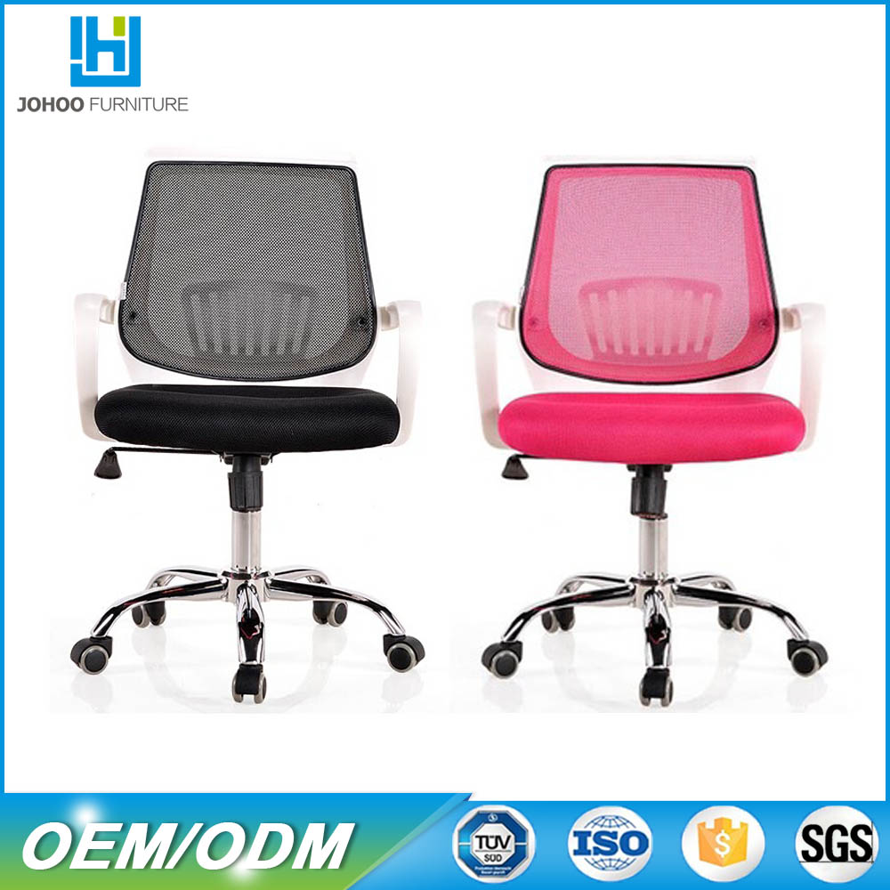Cheap Swivel Office Chairs Small Office Chair All Mesh Office Chair
