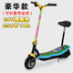 2018 new folding electric scooter for adults electric scooter