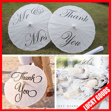 Wholesale style outdoor waterproof silk or paper decoration bamboo wedding souvenir umbrellas