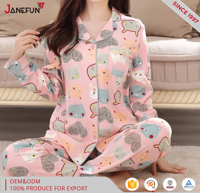Wholesale loose pink homewear for women set