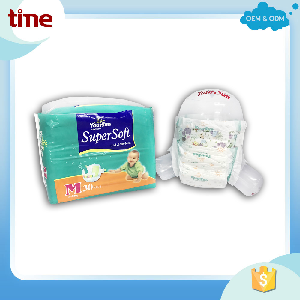 Soft cotton custom brand baby diapers eco friendly disposable baby diapers
