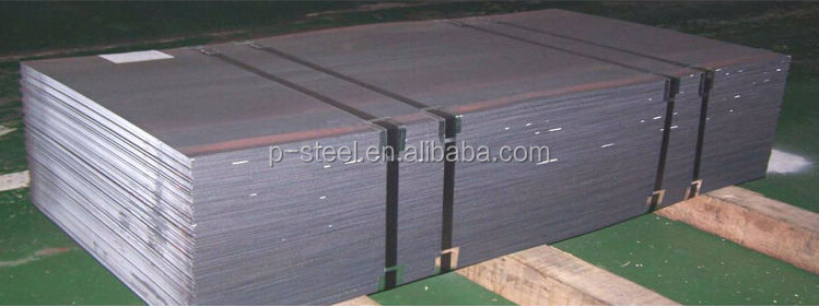 HSS 1mm thickness steel sheets