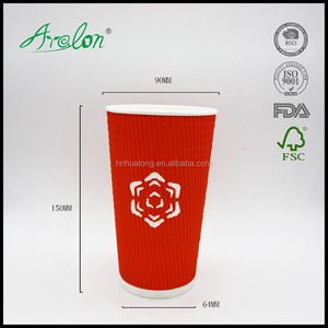 Disposable Ripple Wall Paper cup