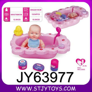 new arrival plastic toy bathtub with doll shantou chenghai toy factory