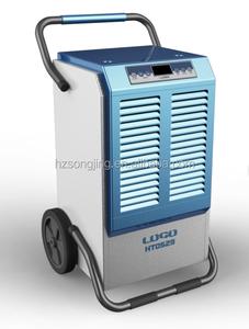 LGR Dehumidifier/dehumidifier for farm/90 pint greenhouse dehumidifier