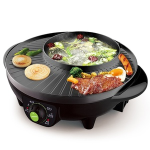 multi-function household Electric hot pot