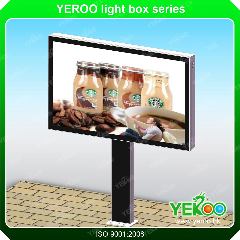 product-Shopping mall advertisement led mupi light box-YEROO-img-1