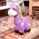 The factory wholesales the love walking giraffe plush toy