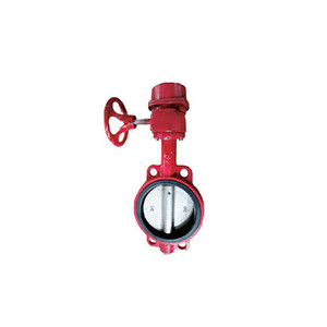 Casting Fire Protection Centerline Butterfly Valve Low Price