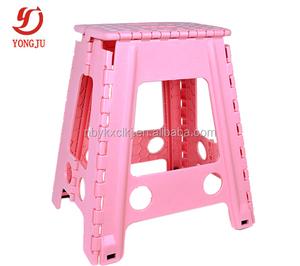 Stupendous Plastic Stool 18 Inch Wholesale Stool Suppliers Alibaba Creativecarmelina Interior Chair Design Creativecarmelinacom