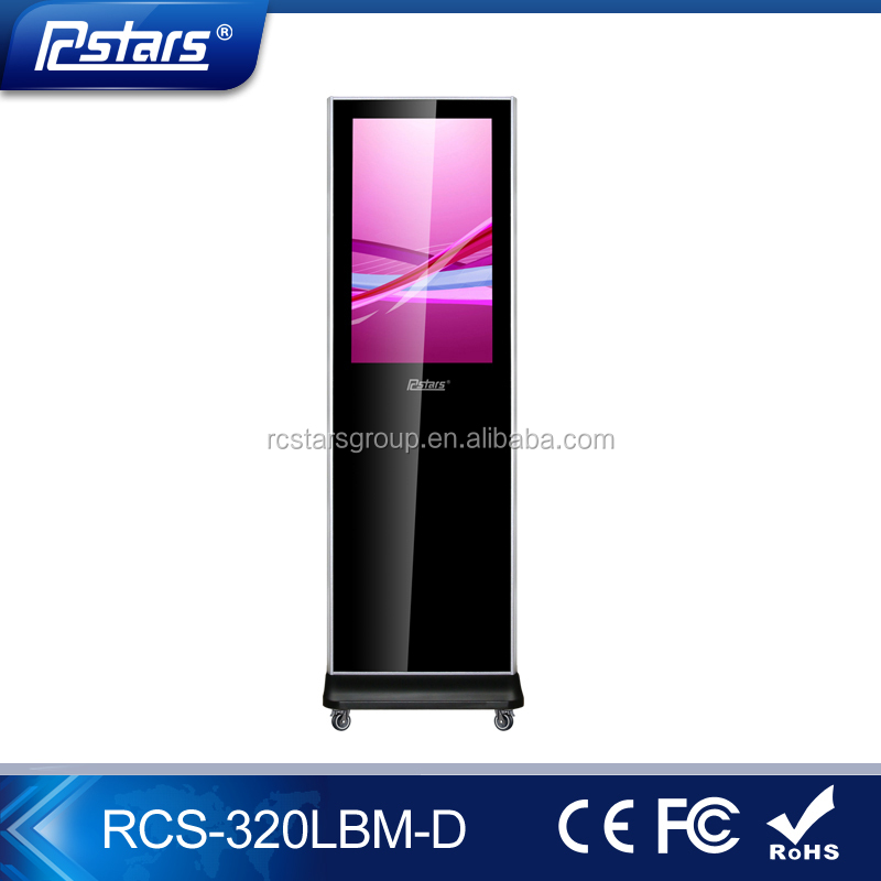 Dual Screen Kiosk 32 inch lcd Free Standing digital signage with Wheels