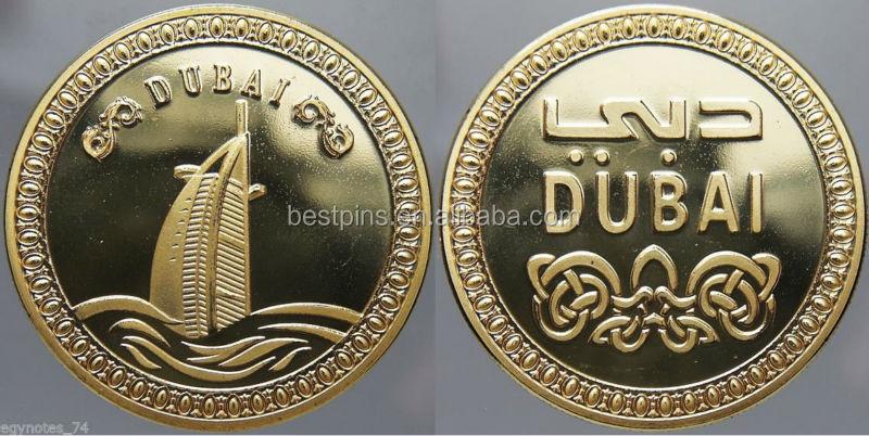 Dubai Emiratos Árabes Unidos Chapados En Oro Medalla Monedas El Jumeirah Beach Hotel De Moneda Recuerdo Regalos Plateado