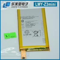 Buy LEMEIYA Z3 Mini msds battery for in China on Alibaba.com
