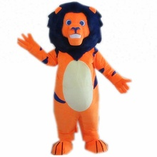 Custom-made blue fur hair lion mascot costume life size walking party adult lion mascot costume