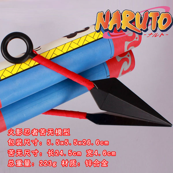 Naruto Red handle Metal Kunai Bottled Japanese Cosplay Weapon Props Naruto Minato Namikaze Yondaime kunai weapon