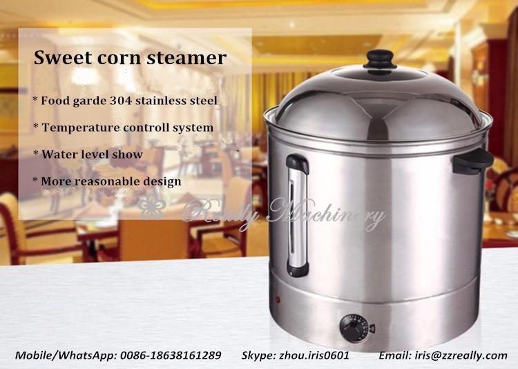 corn steamer machine