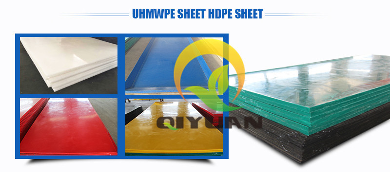 wear resistant PE uhmwpe sheet for construction and processing