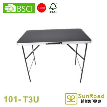 1m Height Adjustable U Folding Outdoor Table