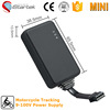 Mini GPRS GSM Motorcycle Mini GPS Tracker with ACC Detection and Engine Shut off