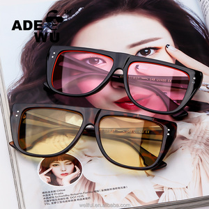 ADE WU STY6917G Newest Removable Cover on the Top China Good Quality Wholesale Sunglasses 2018