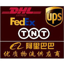 Promotion seasonal cheapest air freight DHL service global logistics from china