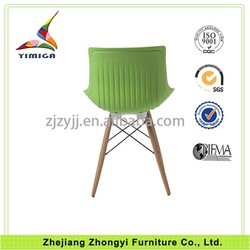 Customized Adjustable ab lounge chair ab lounge chair