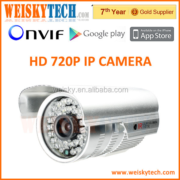 Weisky 720P IP security large waterproof housing camera H.264 HD 1.0MP P2P ONVIF 3G cloud support Metal 36pcs LED IP IR Camera