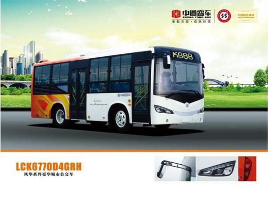China Cheap Price Chinese Brand ZHONGTONG Bus Lck6660D4E With Reasonable Price And Good Quality