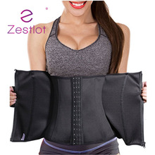 Body Shaper Women Ann Chery Trainer Corset Waist Training